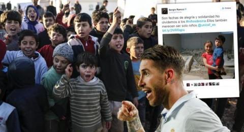 بعد رونالدو، راموس يتضامن مع أطفال سورية