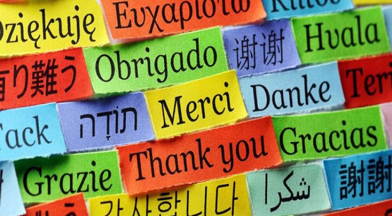 أصعب 8 لغات في العالم!