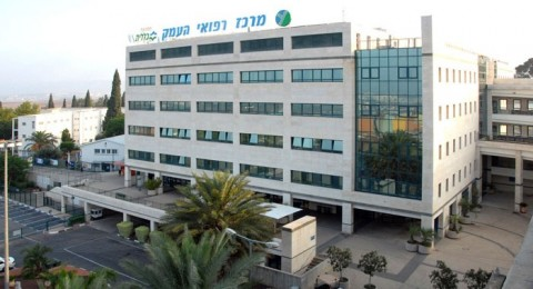 في مستشفى العفولة: مركز طبي للسياح الإسرائيليين