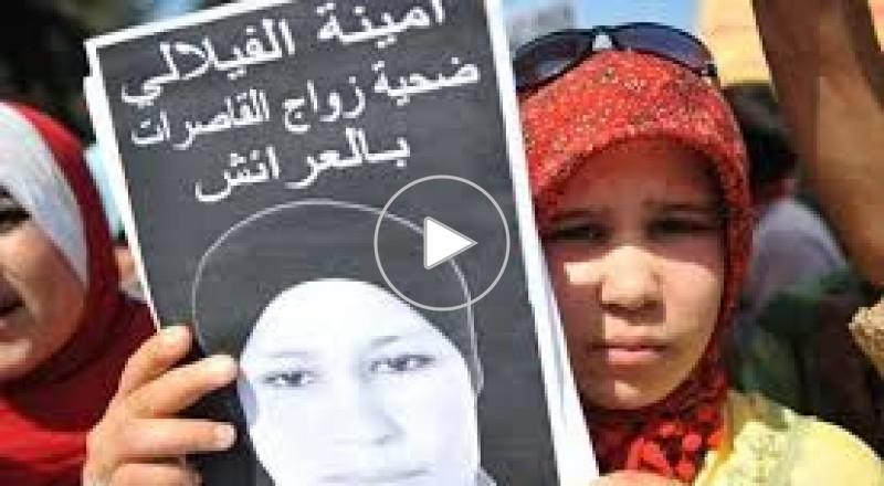 جدل في المغرب بعد إلغاء تشريع زواج المغتصب من ضحيته