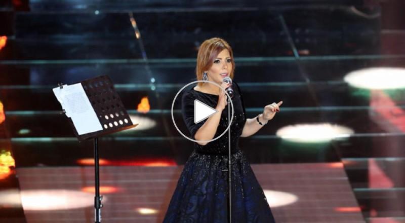 أصالة تشعل الجمهور وتغني لمصر في الدوحة