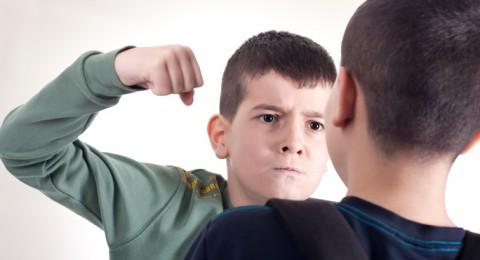 عنف بعد ساعات الدوام المدرسي