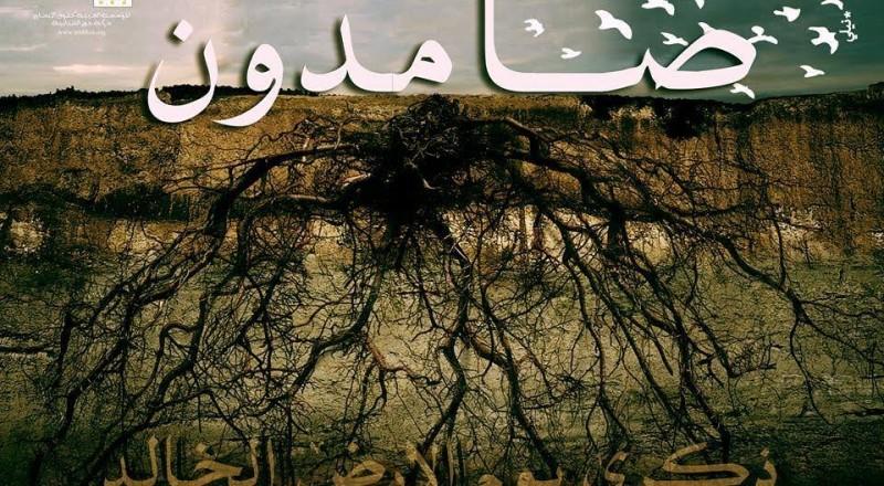 العربية لحقوق الانسان: يوم الأرض هذا العام  يمر مع تصاعد الهجمة الرسمية والشعبية على الأقلية الفلسطينية
