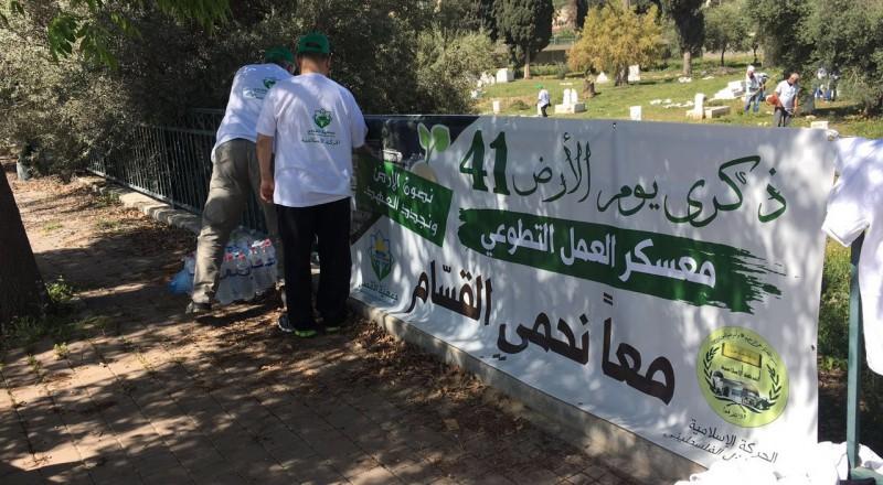جمعية الأقصى وكوادر الحركة الاسلامية يتطوعون بتنظيف مقبرة القسام