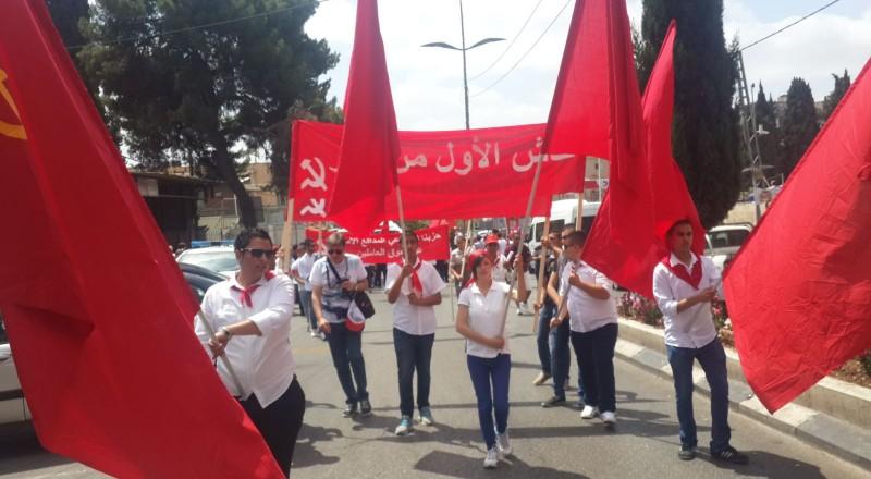 كتلة الجبهة النقابية تطالب الهستدروت تنظيم مظاهرة عمالية قطرية في الاول من ايار