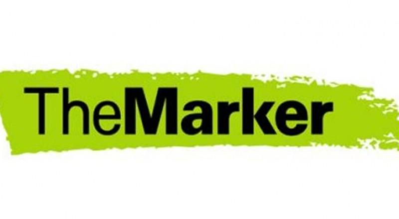 ذا ماركر: تساحي هنغبي أيضاً في تعارض مصالح في سوق الاتصالات