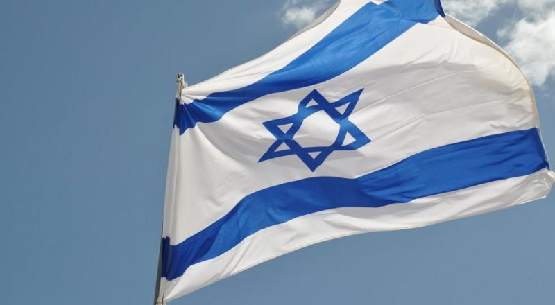 إسرائيل تعاقب الأمم المتحدة