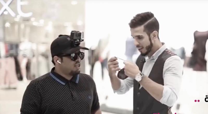 فيديو: سعودي كفيف يتحول إلى نجم كوميديا