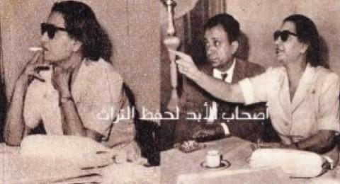 صور نادرة السيّدة أم كلثوم تدخن سيجارة بعد وصلة خناق