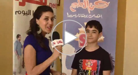 s cool star، باسل يبهر عدي خليفة بقدراته!