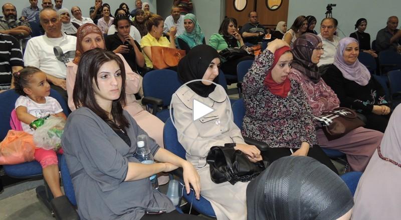 القاسمي بباقة تحتضن اليوم الدراسي الاول في المجتمع العربي لذوي الاعاقات