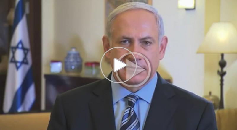 توجيه دعوة من رئيس الوزراء نتنياهو الى جيل الانترنت العربي