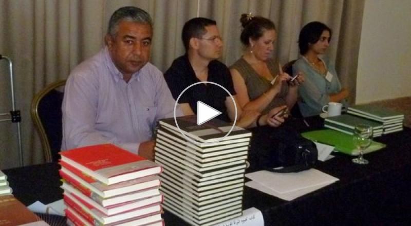 مؤتمر مجمع اللغة العربية يناقش اللهجات العربية المحكية