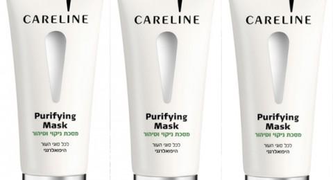 Skin Purifying Musk قناع تنظيف وتعقيم لكافة أنواع البشرة