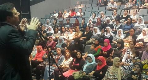 النائب ايمن عودة يشارك الحاضنات في تأسيس اطار نقابي للدفاع عن حقوقهن