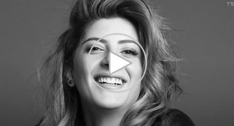 المطربة الإسرائيلية سريت حداد تصدر أغنية ضاربة جديدة بالعربية