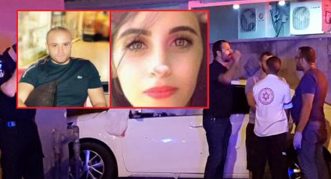 جريمة بشعة في الطيرة: مقتل الشاب محمود حجاج وخطيبته ريما أو خيط!