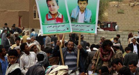 الأمم المتحدة تتّهم السعودية وحلفها بارتكاب انتهاكات ترقى إلى جرائم حرب في اليمن!