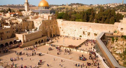 القدس: خطة اسرائيلية لتوسعة حائط البراق