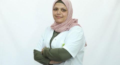 تم تعيين منال حبيب الله كقائمة بأعمال الممرضة المسؤولة في عيادة عين ماهل