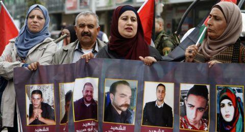 اسرائيل تحتجز 253 جثمانًا لشهداء فلسطينيين في