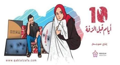 اليمن ينتج فيلما سينمائيا طويلا لأول مرة في تاريخه