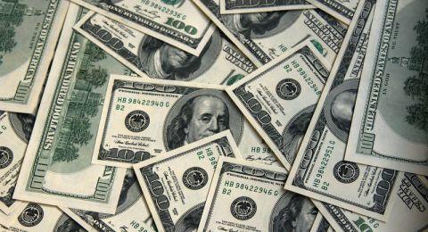 انحفاض آخر على اسعار العملات