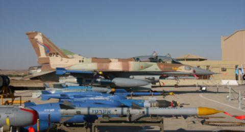 إسرائيل تشتري صواريخ