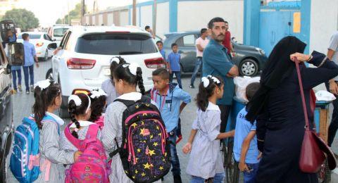 افتتاح العام الدراسي الجديد في كافة محافظات الضفة وغزة