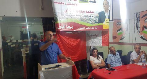 طمرة: الانتخاب المحامي نضال عثمان رئيسا لقائمة العضوية لتحالف الكوادر والجبهة والمستقبل