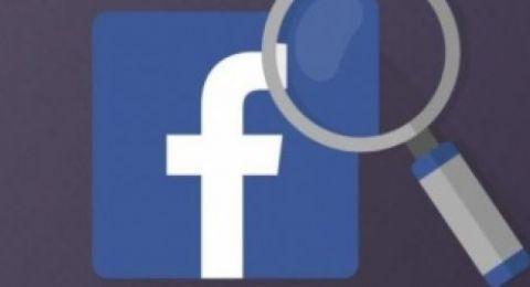 فيسبوك توقف 400 تطبيق