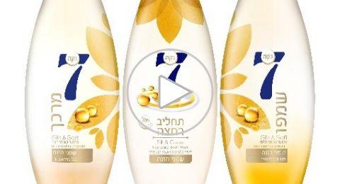 نِكا 7 تطلق مجموعة من منتجاتها الجديدة والغنية بالزيوت المغذّية.