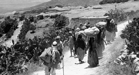 سبعون عامًا على قرار تقسيم فلسطين