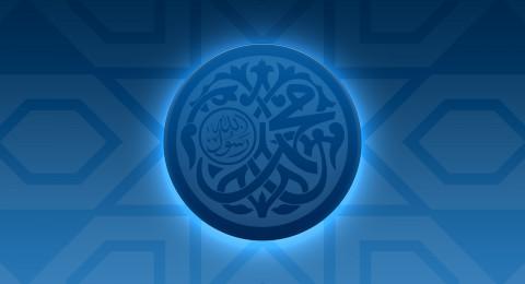 في ذكرى المولد النبوي الشريف .. اعتذار من الرسول