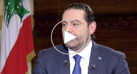 الحريري: سأبقى رئيسا للوزراء وما حصل في السعودية سأحتفظ به لنفسي