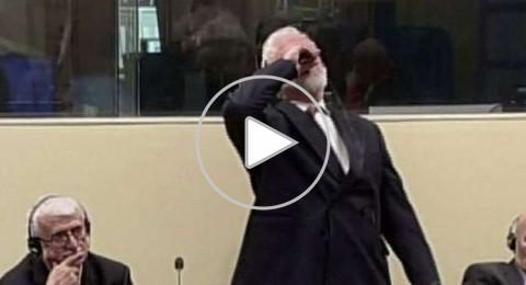 شاهدوا: انتحار رئيس جيش كرواتيا السابق داخل محكمة لاهاي على الهواء مباشرة