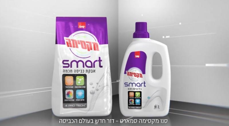جديد سانو ماكسيما SMART مع تقنية تكنولوجية متطورة