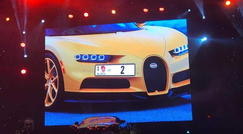 بيع لوحتا سيارة بـ 16 مليون درهم في مزاد علني بأبوظبي