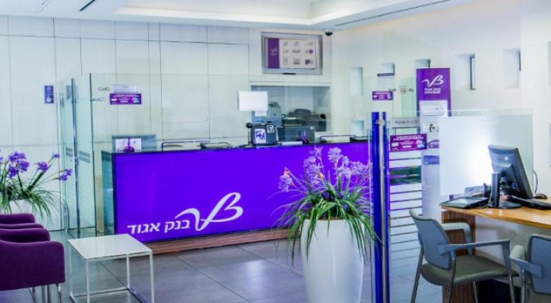 دمج مصرفي مزراحي وايغود: عميدة بنك إسرائيل تؤيد، وكحلون يعارض