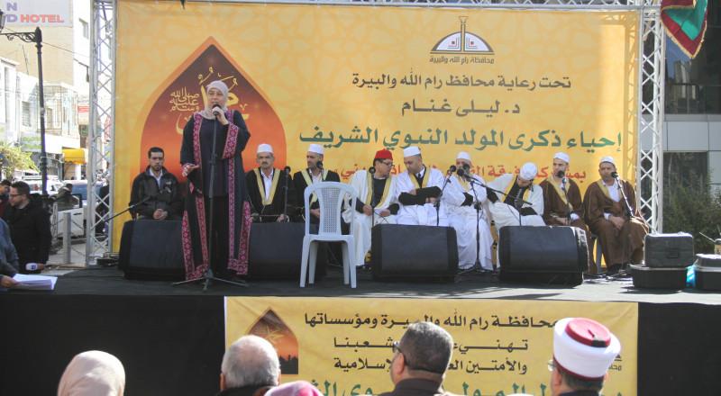 محافظة رام الله والبيرة ومؤسساتها تحيي ذكرى المولد النبوي الشريف وسط رام الله