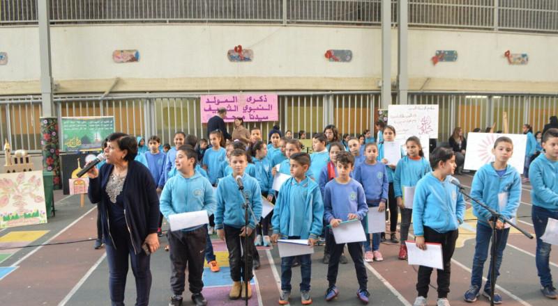 الناصرة: المدرسة الجماهيرية بئر الأمير تحتفل بالمولد النبوي الشريف