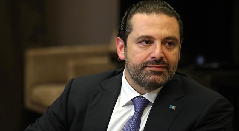 الحريري: لبنان لم يعد يحتمل تدخلات
