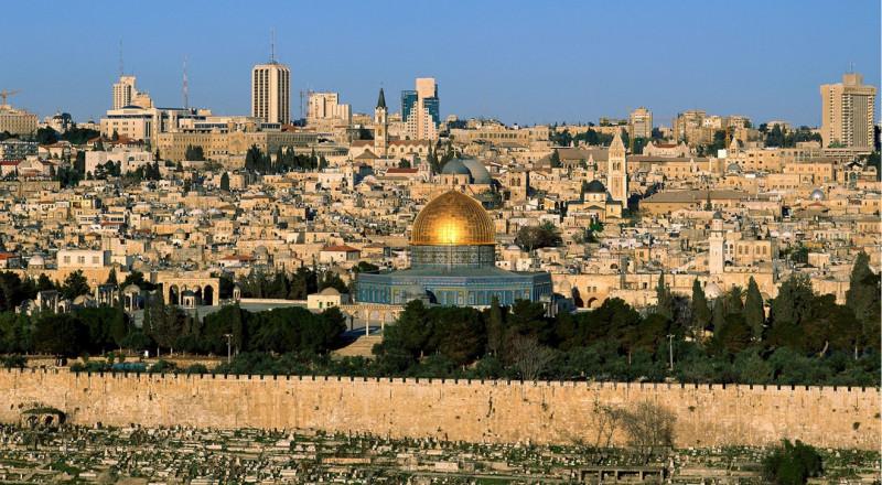 الأمم المتحدة تعارض بأغلبية ساحقة تبعية القدس لإسرائيل