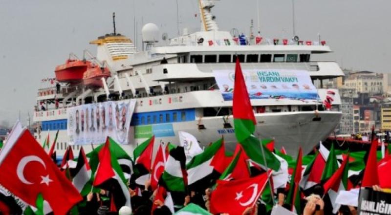 قرار نهائي ...الجنايات الدولية لن تحاكم اسرائيل حول احداث سفينة