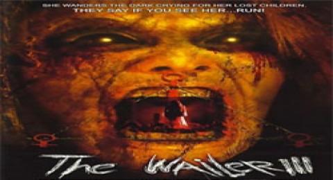 The Wailer 3