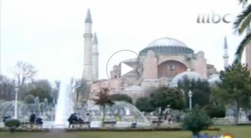 سياحة تركيا