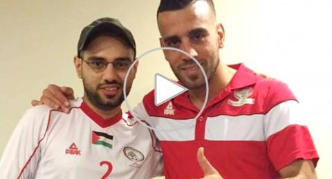 نجم الفدائي الفلسطيني هيثم ذيب يلتقي قريبه في الامارات