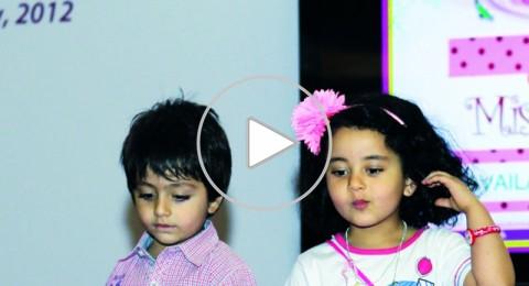 200 طفل يقدمون عرضاً مثيراً للأزياء في أرابيان سنتر