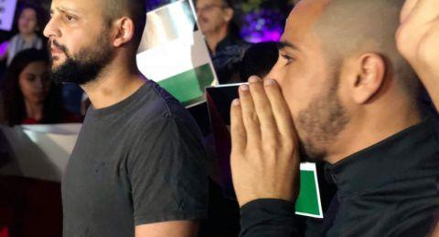 حراك حيفا ينطلق في مظاهرة