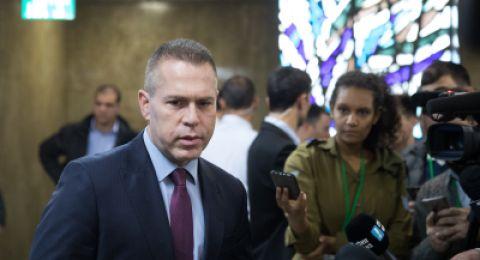 أردان يأمر مصلحة السجون بمنع أسرى حماس بمشاهدة المونديال